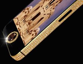 iPhone 5 Black Diamond - by Stuart Hughes